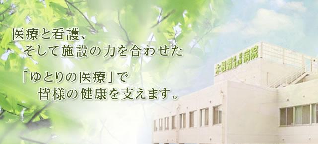 市 ホームページ 坂東